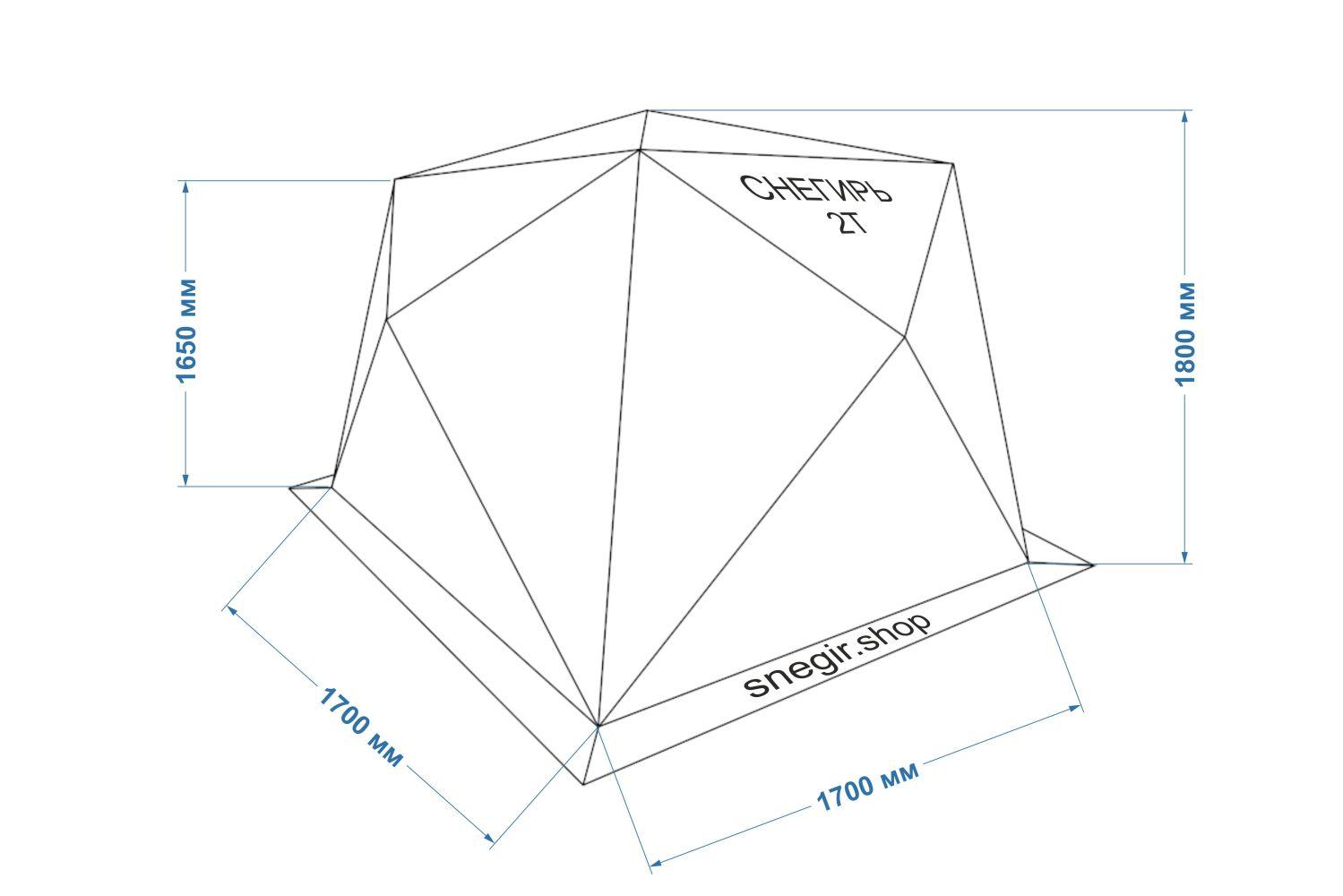 Схема размеров палатки Снегирь 2Т